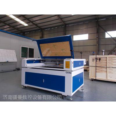 镭曼1390 100w分体 可拆分 方便移动 操作简单 大理石激光雕刻机