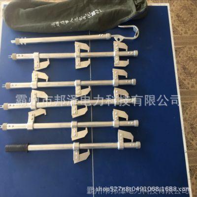 电力工具_厂家绝缘蜈蚣梯铝合金挂梯电工器材电力-