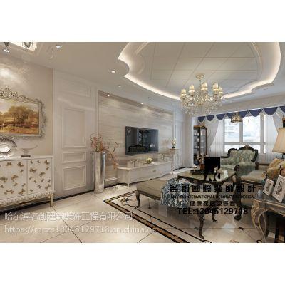 哈尔滨名创建筑装饰工程有限公司-阿城金源世家-欧式风格
