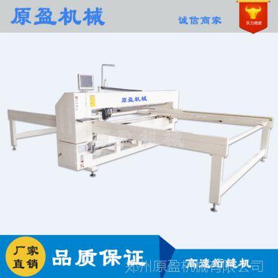 厂家可直销加工定制高速电脑绗缝机 缝被花型机  其他种类绗缝机