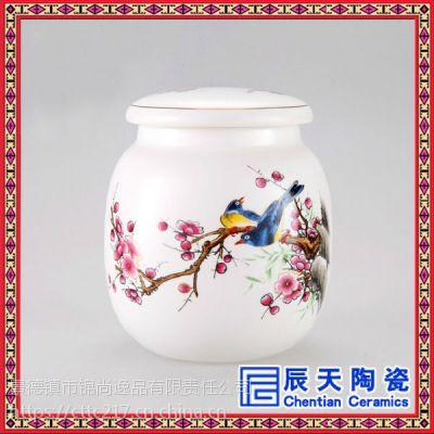 茶叶罐密封陶瓷茶叶罐陶瓷茶叶罐子定做厂家