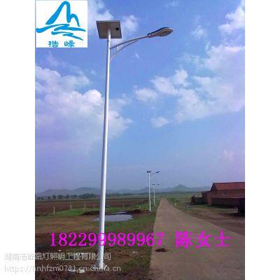 贵州LED太阳能路灯直销新农村建设路灯价格