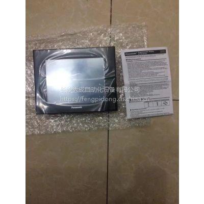 日本Panasonic/松下AIG32MQ02D-F触摸屏,原装正品