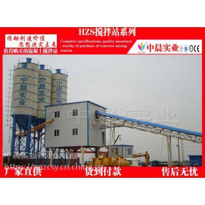 厂家HZS75混凝土搅拌站设备管理
