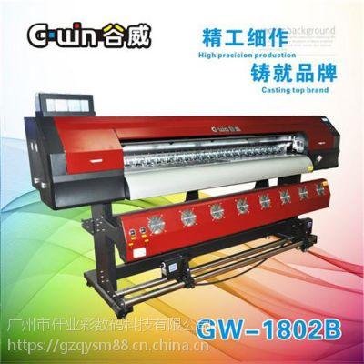 惠州国产喷绘机、高精度高速度产能王、国产喷绘机厂家
