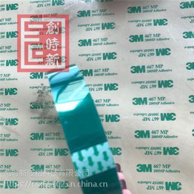 高温PET绿胶带 绿硅胶带 电镀绿胶 工业胶带