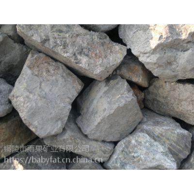 【铜陵配重矿比重≥4.5价格_铜陵配重矿比重≥4.5厂家】- 网络114