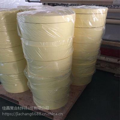 厂家直销 白色单面PE淋膜纸 静电膜专用100克白色淋膜纸
