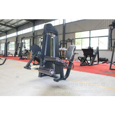 宇恒坐式伸腿综合训练器腿部训练器健身房商用健身器材厂家直销批发