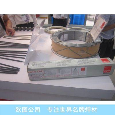 中国区授权法奥迪焊条焊丝总代理