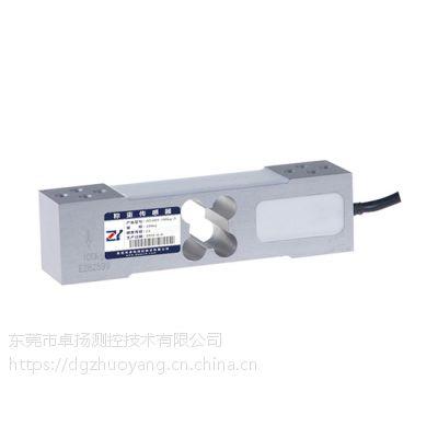 灌装机称重传感器、称重系统-卓扬测控