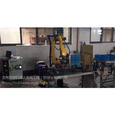 自动火焰铝焊机、铝焊机、洛克西德(在线咨询)