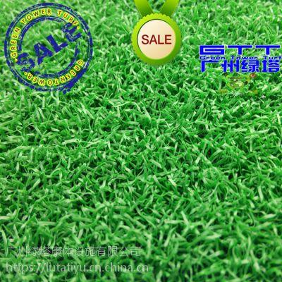 供应人工草坪,人造短草,1公分草丝塑料地毯