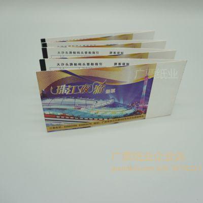 广州门票印刷 厂家定做卷装折叠式单张船票可打印二维码黑标印刷