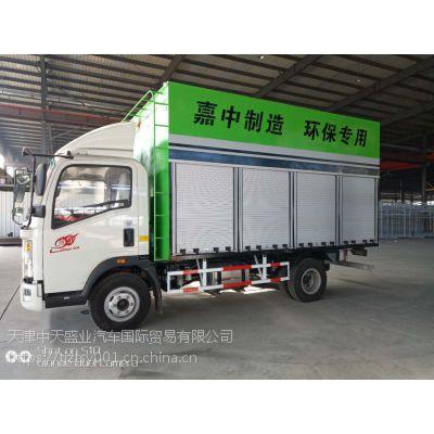 厂家直销垃圾渗滤液处理车-环保