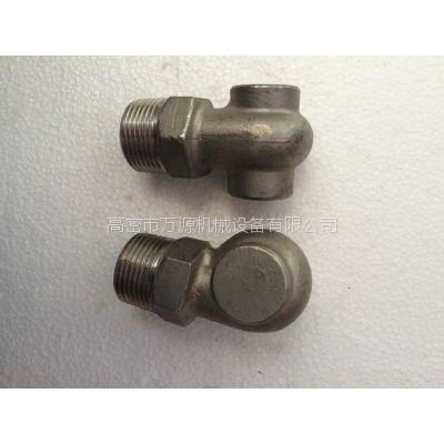 1寸外螺纹不锈钢实心锥喷嘴SPJT螺纹喷嘴喷头万源供应