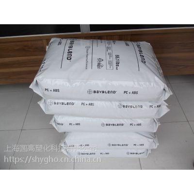 PC/ABS T65XF 德国拜耳 供货商 苏州 天津