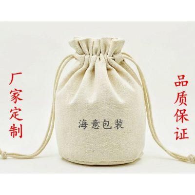 厂家定制圆底帆布袋 帆布束口袋 礼品包装袋 可印logo