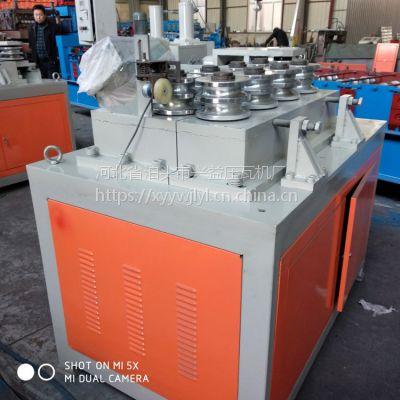 厂家直销 九轮数控大棚弯管机 农业大棚钢管折弯机 河北沧州兴益机械