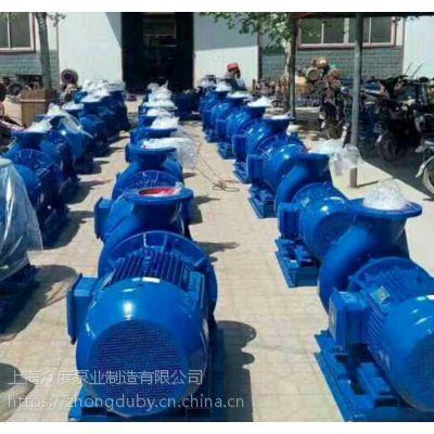 冷热水循环泵 SLW65-315I 扬程:37M 铸铁 湖南郴州众度泵业