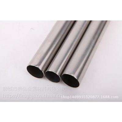 小口径薄壁不锈钢复合管、不锈钢复合管装饰护栏管、不锈钢复合管栏杆厂