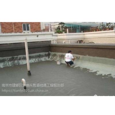别墅地下室防水补漏/南京别墅屋顶渗水补漏整体防水