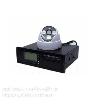 沃典W598D GPS/北斗定位监控 汽车行驶记录仪 4G车载视频DVR接口 实时录像