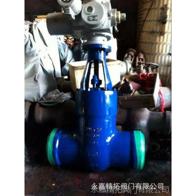 伞齿轮高温高压焊接式闸阀  Z561Y-P57 170V