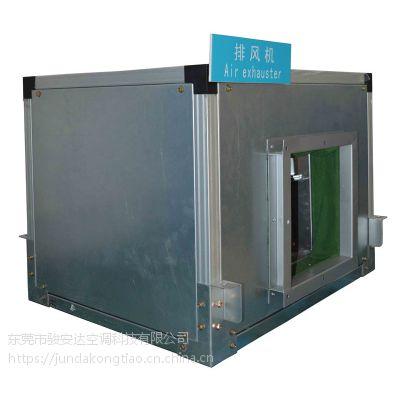 东莞鲜风机 机房排烟风柜 DG100-1净化风柜 皮带传动通风柜 厂家