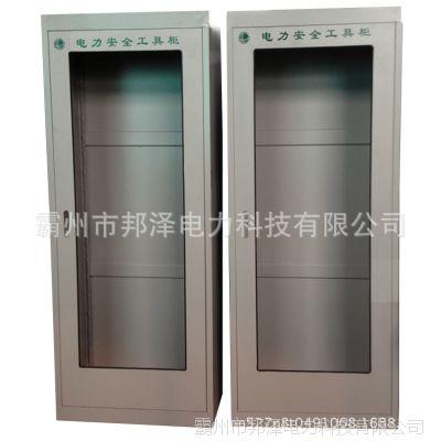 电力工具柜铁皮柜安全工器具柜绝缘工具柜智能除湿恒温工具柜消防