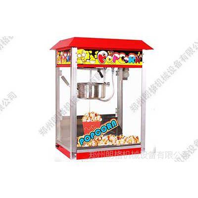 河南郑州哪有卖爆米花机的 机器多少钱一台