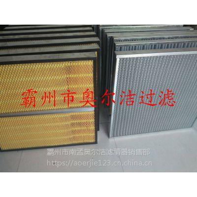 厂家直销-高效板框式滤芯595x615x60 量大优惠