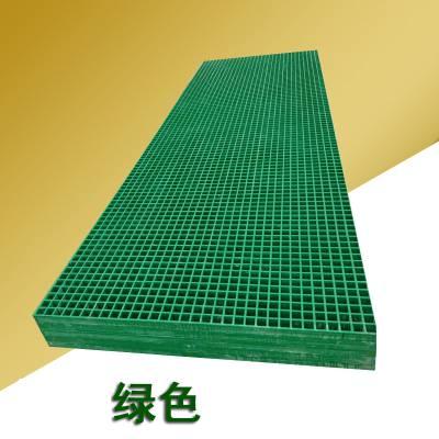 南阳供应2.44x1.22米玻璃钢各种颜色地网 河北华强