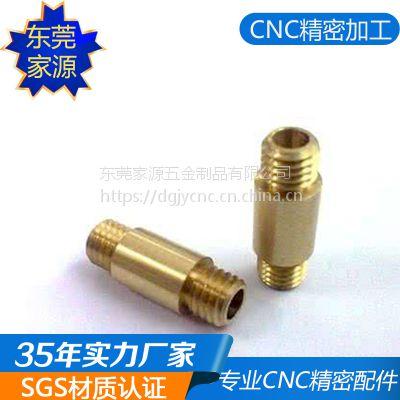 锌合金压铸厂专业承接CNC精密铝锌件加工 低压铸造铝合金压铸件定做可定制免费打样