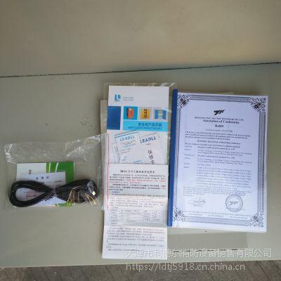 天津利德尔气瓶柜 气瓶柜证书 乙炔钢瓶柜价格