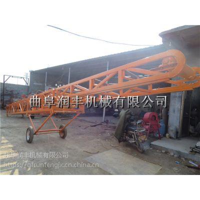 提升高度5米装车输送机 伸缩式皮带输送机 大倾角带式运输车润丰