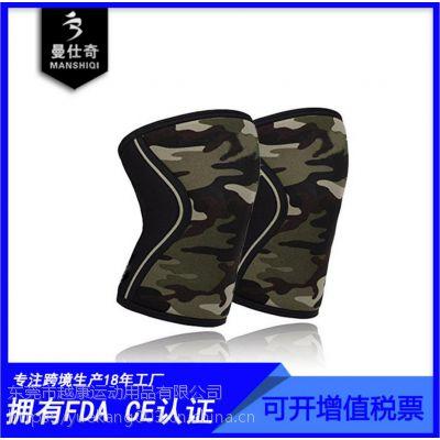 运动护膝的防护等级越高保护作用越好?