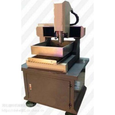 溧阳铝板压花机 艺术压花模具机 的厂家