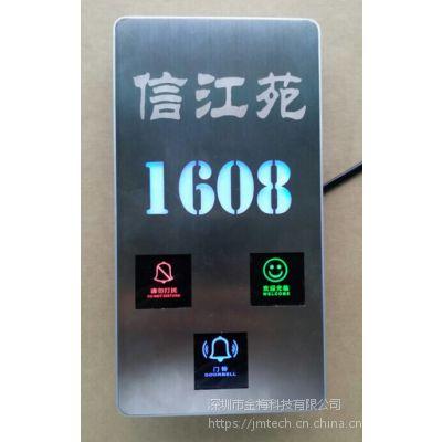 酒店宾馆KTV夜光电子门牌 智能高档不锈钢电子门显 厂家直销