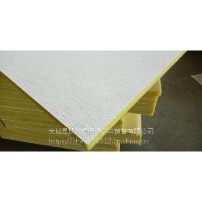 600*600*20 岩棉穿孔复合吸音板 机房 配电室一体施工快捷安装