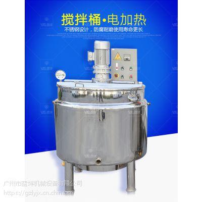 高温搅拌桶 电加热搅拌设备 搅拌储罐 sus304设计