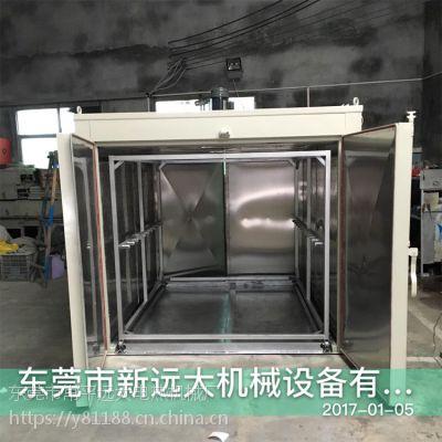 新远大工业节能烤箱 橡胶二次硫化烘箱 铁板烤漆烘炉