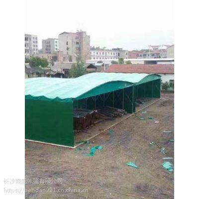 长沙定制活动帐篷伸缩雨棚大排档推拉雨蓬大型仓库帐篷