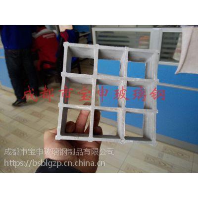 玻璃纤维格栅38*38*20防腐阻燃网格板