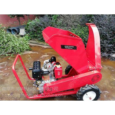 家用小型粉碎机 自动进料的铡草机 青黄饲料铡草机