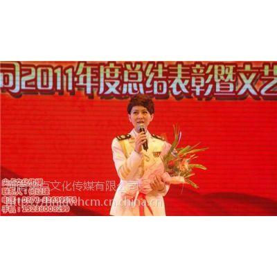 郑州市哪家庆典策划便宜|策划|【尖点传媒】