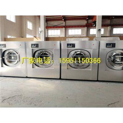 大型宾馆洗涤设备优秀品牌 酒店洗涤设备厂家直销价格
