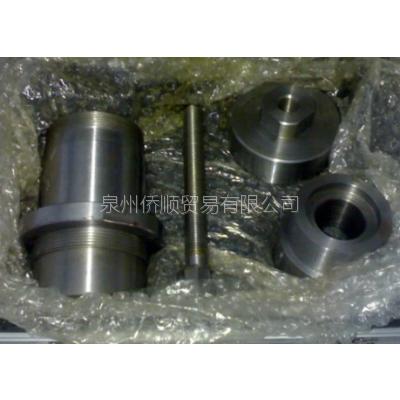 寿力轴封安装工具602542-001