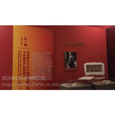 北京手推屏项目