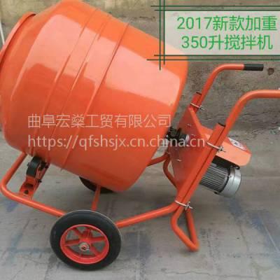 电动350升大容量滚筒搅拌机 水泥混泥土搅灰机